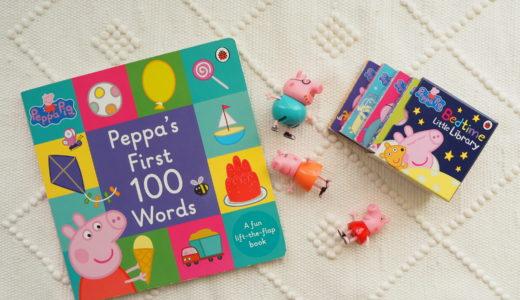 """おうち英語の定番アニメ""""Peppa Pig""""は低予算英語の神。"""