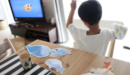 YouTube英語無料教材で歌遊びオススメ曲「Baby Shark」