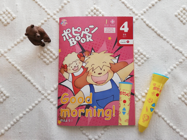 ポピーキッズイングリッシュのポピペンBOOK4月号レベル1