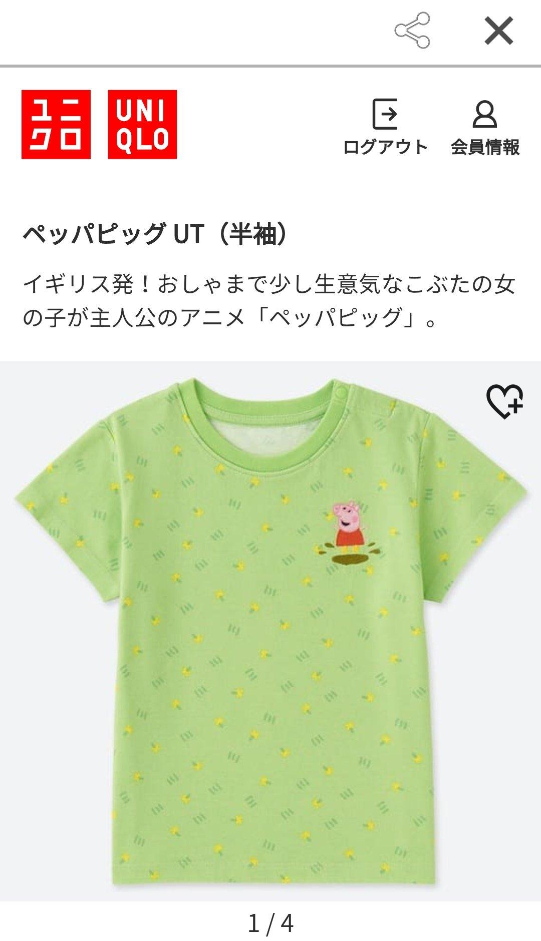 peppa pig uniqlo t-shirts