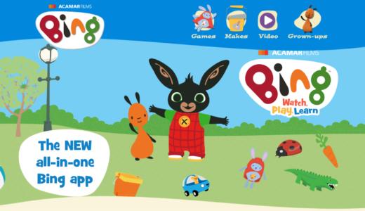 【工作有】英子供向け番組アニメBing Bunnyがおすすめ【Cbeebies】