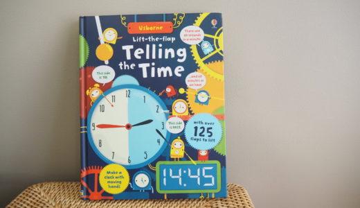 英語で時刻を話すのに役に立つ絵本。