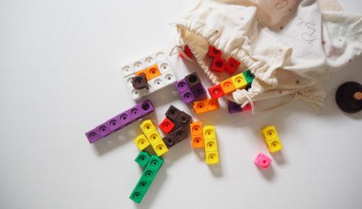 MathlinkCubes! Numberblocksと連動もできる算数に強くなるブロックおもちゃ