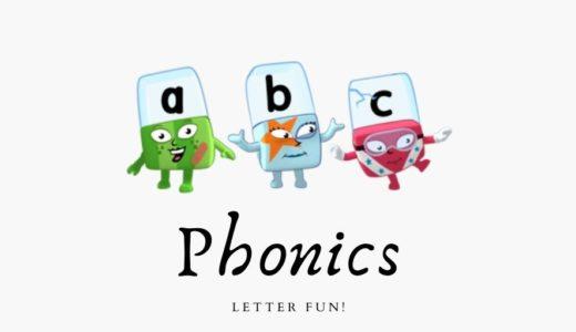 英語のフォニックスを無料で学べる方法。Alphablocksを使わない手はない。