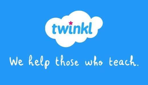 """学習リソースサイト""""Twinkl""""に登録してみた。"""