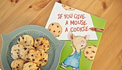アニメがある名作絵本!If you give a mouse a cookieにドはまりすると…