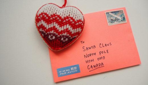 カナダのサンタクロースに英語で手紙を書いて出す【初挑戦】