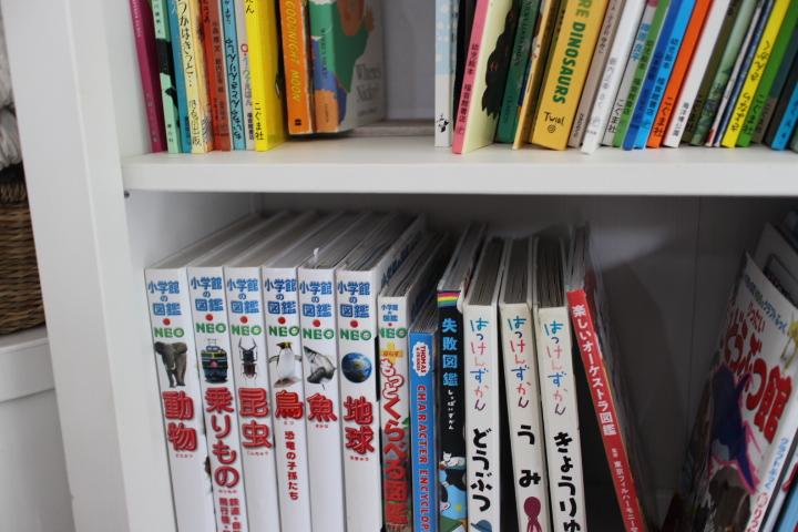 日本語の図鑑