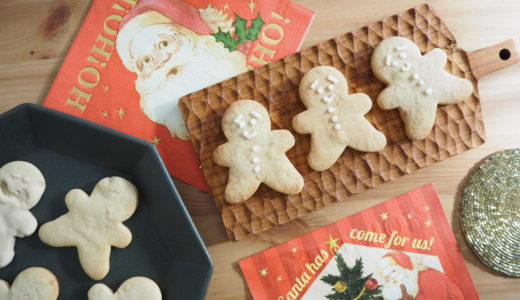 ジンジャーブレッドマンの絵本とクッキー作り【クリスマスの英語関連】