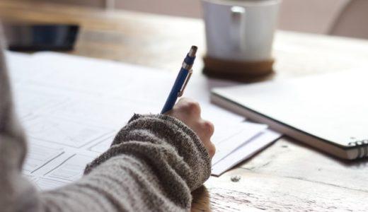 おうち英語を仕事にしたい方へ。私が音読協会のインストラクター養成講座を選んだ理由