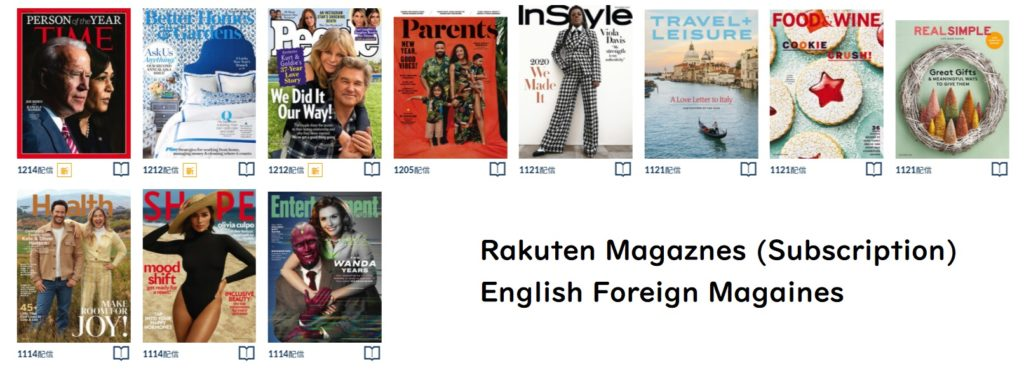 Rakutem-magazines-Japanese-subscription-has-english-magainzes