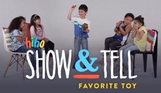 英語圏の子供の「Show and Tell」動画