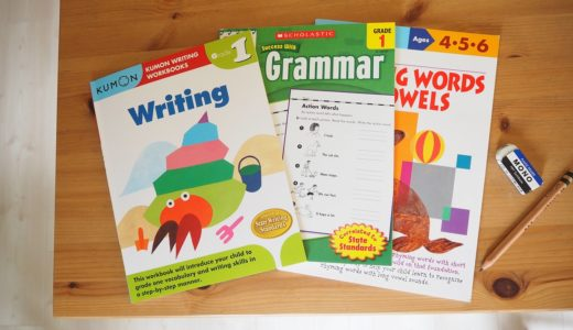 公文の英語版ワークブックを購入(ライティング・文法)