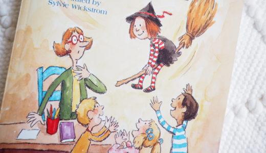 小学校1年生がこの春ドハマりした英語絵本①「Little Witch Goes to School」
