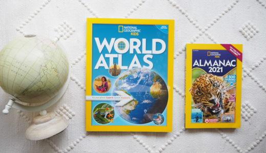 ナショナルジオグラフィックの世界地図帳