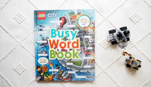 LEGO好き必見!LEGO Cityの英単語ブックやアイデアブック