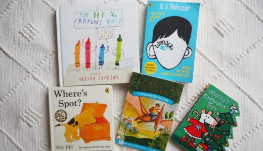 洋書バーゲン購入本『夏の洋書市@Books Kinokuniya Tokyo