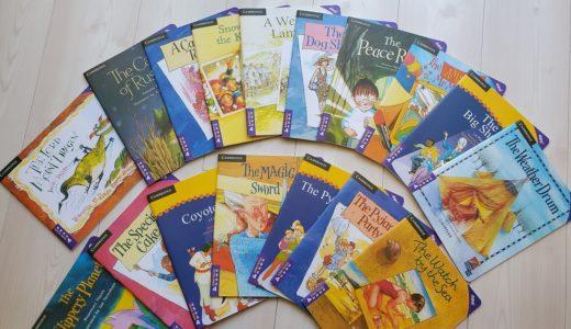 7才4才:最近の英語絵本読み聞かせ