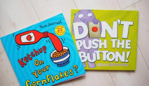 子供の大爆笑が止まらない英語絵本!教室にもおすすめ。