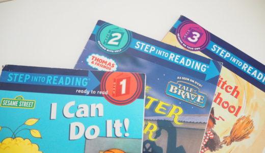 【保存版】STEP INTO READINGリーダー絵本をレベル別に集めました。